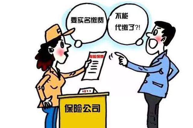 浙全面实行车险实名缴费 个人投保要带身份证行驶证