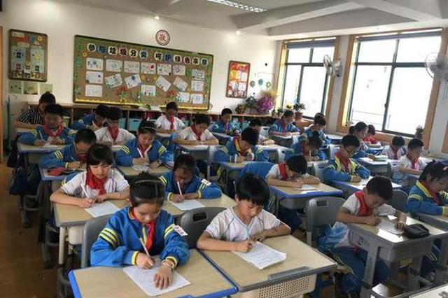 杭小学生写母亲节作文:妈妈整天在游戏的世界里遨游