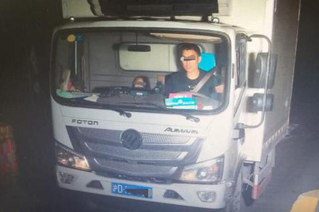 货车司机喝酒解乏 浙江高速交警:五年不得申请驾照