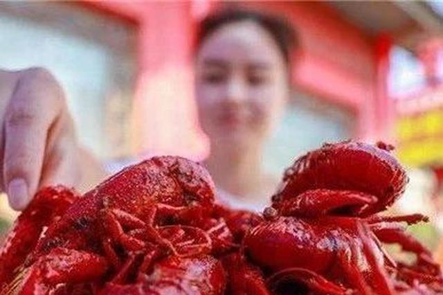 杭州小龙虾即将迎来抄底价 已从50元/斤跌到25元/斤