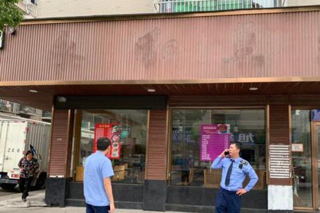 浙江义乌一豆浆店被指用手搅拌豆浆 目前已被查封