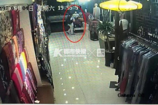 在杭州知名医院工作 90后姑娘一晚上连偷三只大牌包