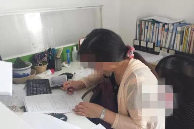 杭州1公司女财务转出88万元 接到老板电话吓出冷汗