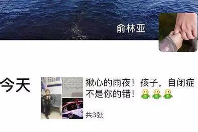 6岁男孩被遗弃在杭州城站肯德基 疑似患有自闭症