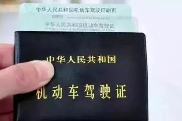 今天起杭州五大平台 都能线上处理这类交通违法