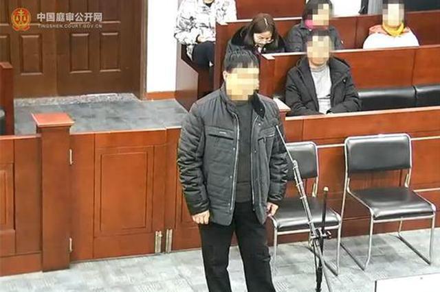 为尝鲜非法捕捉6只野鸭 浙江宁波两吃货因此获刑