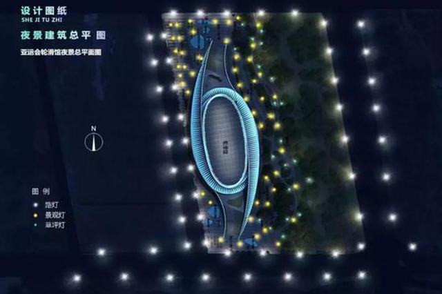 杭钱塘新区亚运轮滑馆亮灯方案出炉 突出轮滑建筑主体