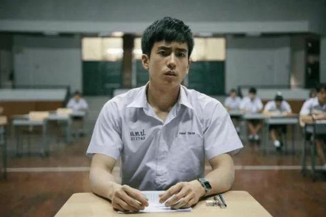 杭州31岁男子研究生考试请枪手 原定的婚礼要延期