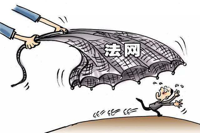 浙1在逃嫌疑人携款只身逃亡缅甸 一年暴瘦10公斤