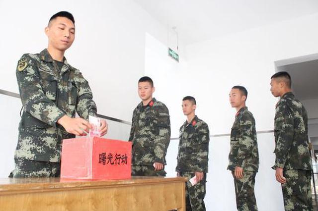 曙光行动携手追梦之路 浙武警官兵助6名山区儿童求学