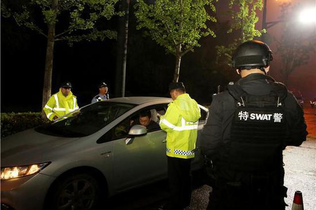 杭警方开展集中统一行动 1.9万人次警力推进治安管控