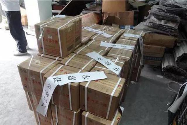 温州男子花近2000万买茅台 被查后发现没一瓶是真的
