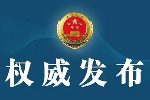 刺伤浙大保安的外卖员被依法批捕 涉嫌故意伤害罪