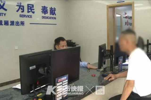 杭州7旬大伯买手机 年轻女店员3次上门服务转走1万多