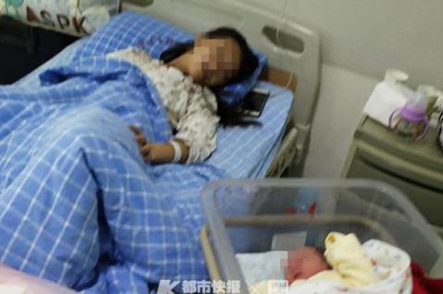 浙23岁孕妇把孩子生在医院门口 以为二胎没什么问题