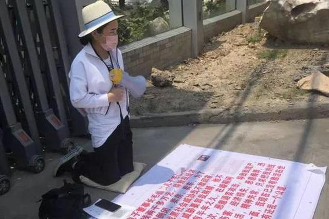 女子为宁波企二代男友垫付2千万澳门赌资 男子称被骗