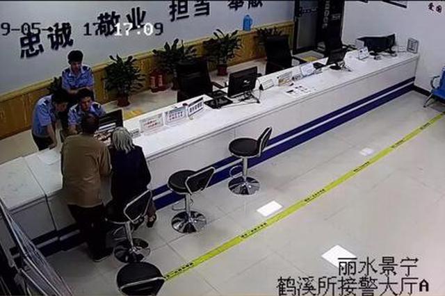 丽水一老人失误卖出致命药 民警25分钟找到买药人