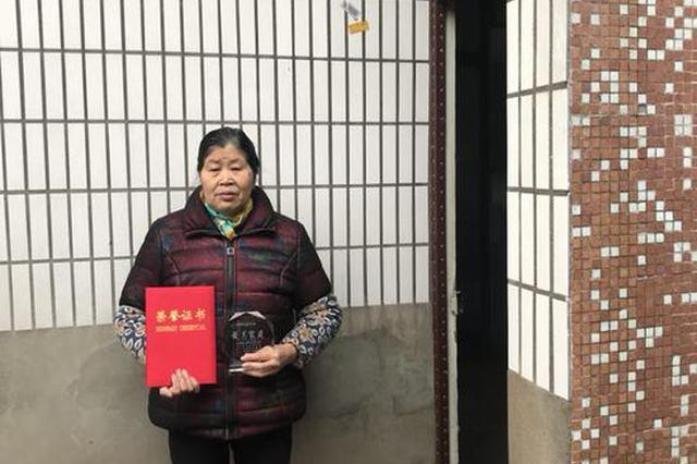 一句简单的承诺 浙江71岁老人照顾无血缘乡邻17年