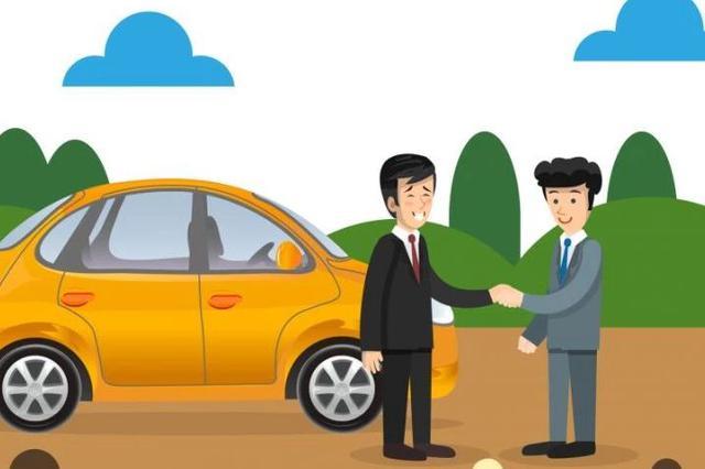 浙江台州入选二手车出口业务地区 系全国首批