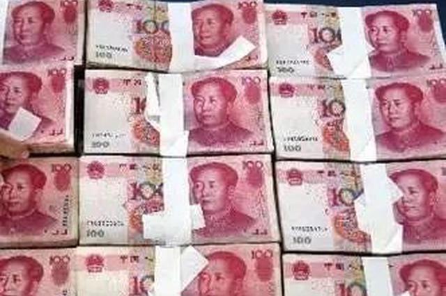 浙江男子花3.12亿违规购汇用于海外买房 被罚2497万