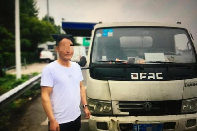 违法58起仍上路 浙江高速一报废车装满危化品被查