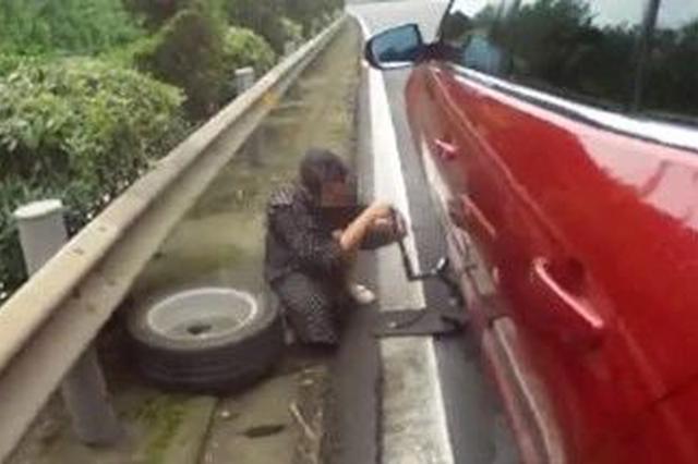 浙90后妈妈支千斤顶在超车道换轮胎 车上坐着3岁宝宝