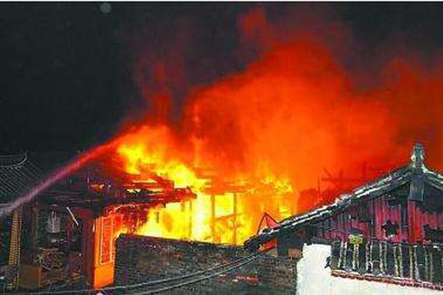 温州男子不慎烧光自家房子 因没救火被行政拘留9天