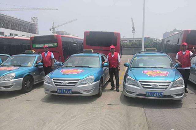 门到门服务 高考期间杭州下沙百辆出租车免费服务考生