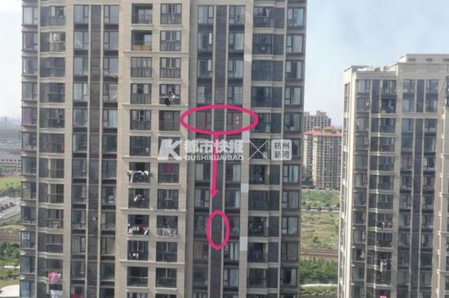 杭州1邻居装修时把墙面敲掉 6岁隔壁男孩一脚踏空掉下