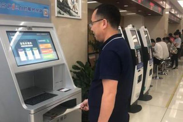 浙江义乌市场主体总量突破50万户 呈井喷式增长