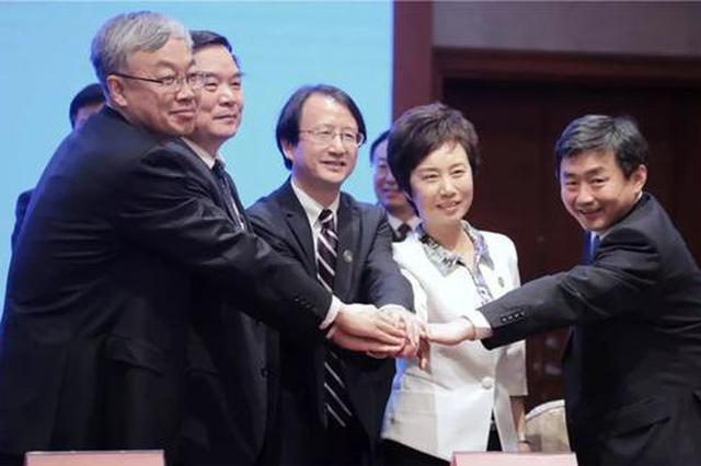 服务长三角一体化 浙江大学组合拳助力高等教育发展