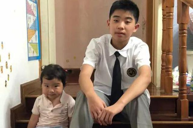 杭小学生现神作文:总有一天我也要和1个姑娘撑1个家