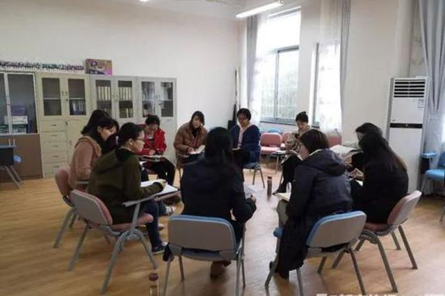 教你如何鉴别渣男 杭州一大学女教师提炼6大特征