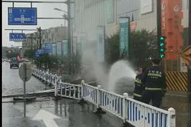 杭州宜家附近发生天然气泄漏 消防当即赶往现场稀释