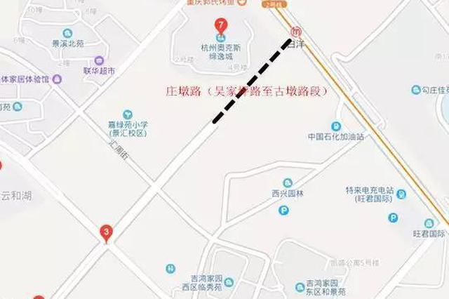 杭州今年将建成开通5条主次干道和7个过街设施项目