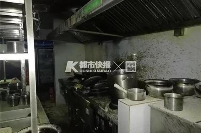 朱一龙示范被中国消防表扬 浙厨师错误操作被拘10天