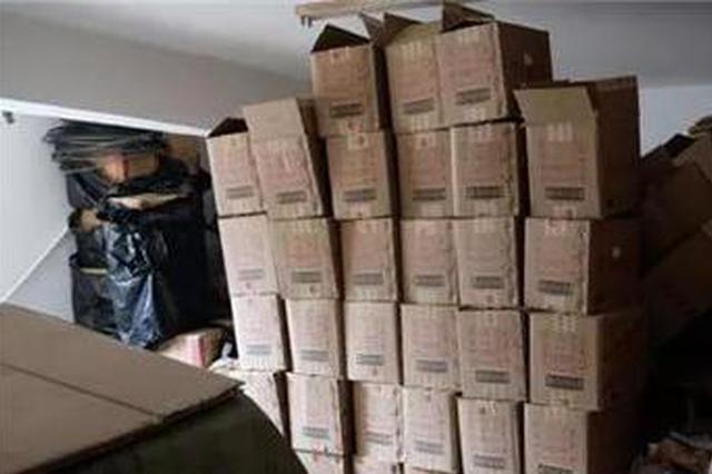 杭州查获一万多瓶假茅台和五粮液 在厕所里进行灌装