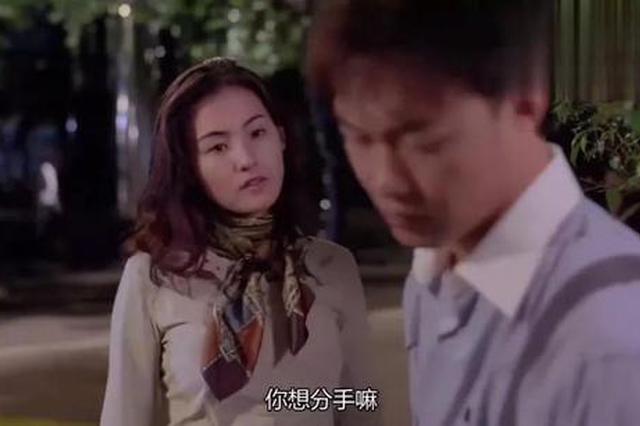 杭州20岁姑娘和男友因为游戏吵架 气到中毒紧急送医
