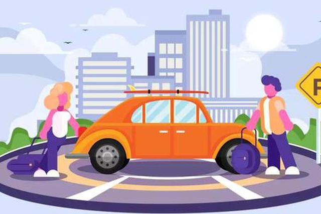 杭州2019年下半年停车包月申请开始了 缴费有变化