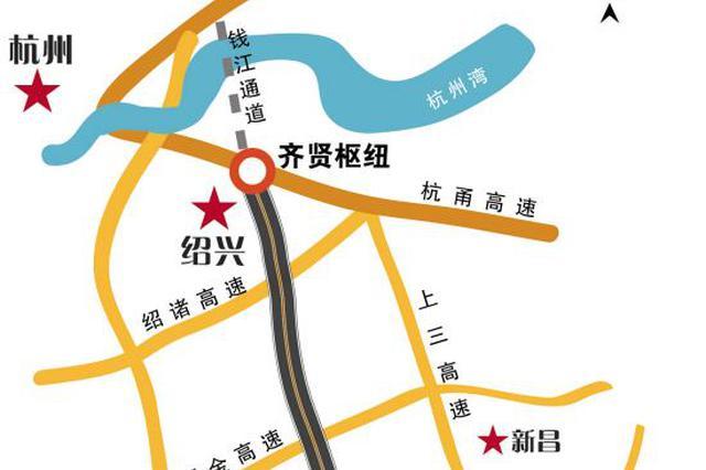 杭绍台高速平水隧道贯通 预计2021年底全线建成通车