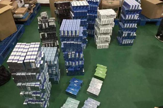 浙警方侦破一起非法经营烟弹案 涉案金额超1500万元
