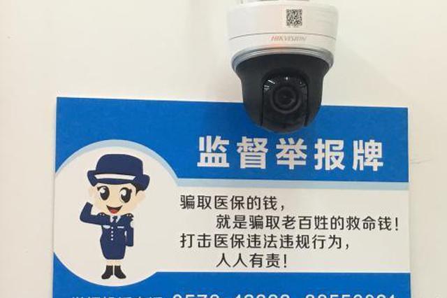 台州推行人脸识别系统 精准监管医保刷卡行为