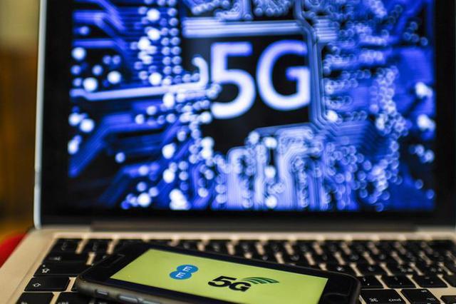 三大运营商齐覆盖 杭州9月底前将推5G服务