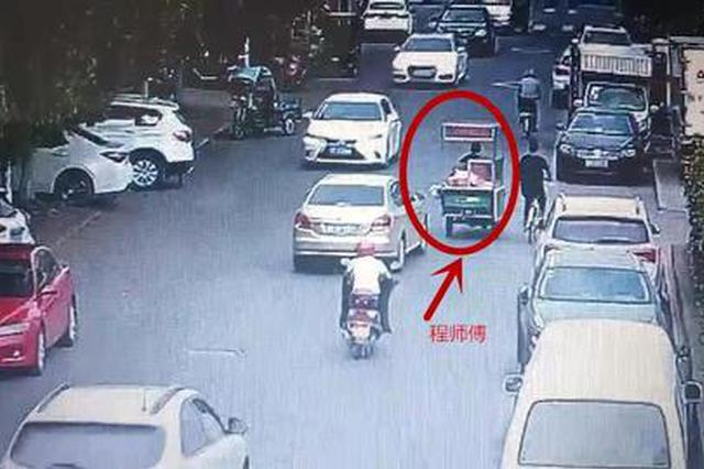 浙江1碰瓷团伙专往尿液里加血 要求司机私了不要住院