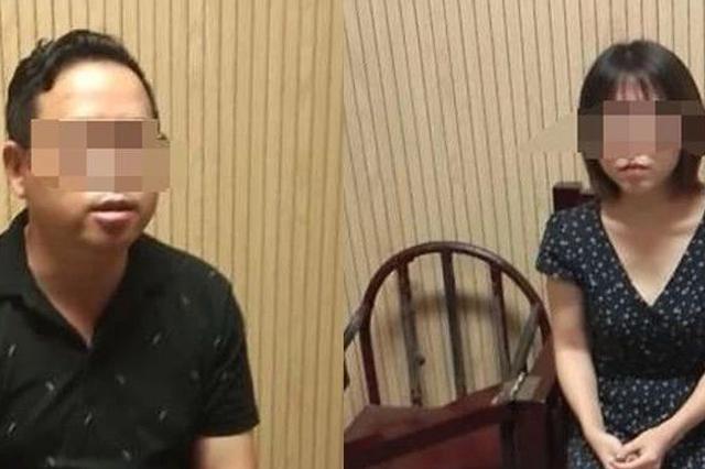 浙江情侣逃票40次被拘上失信名单 一个医生一个会计
