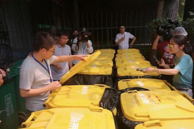 杭州海底捞垃圾分类不当后续:整改到位不作拒运处罚