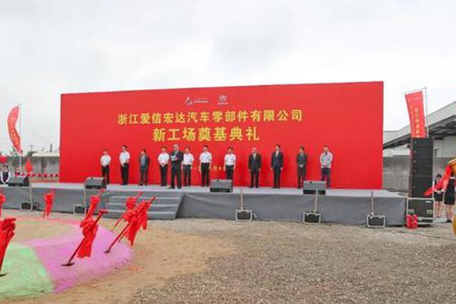 台州路桥18个重大项目集中开工 总投资35亿元
