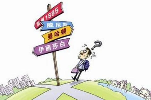 杭州公布479个不规范地名 集中在居民区和大型建筑