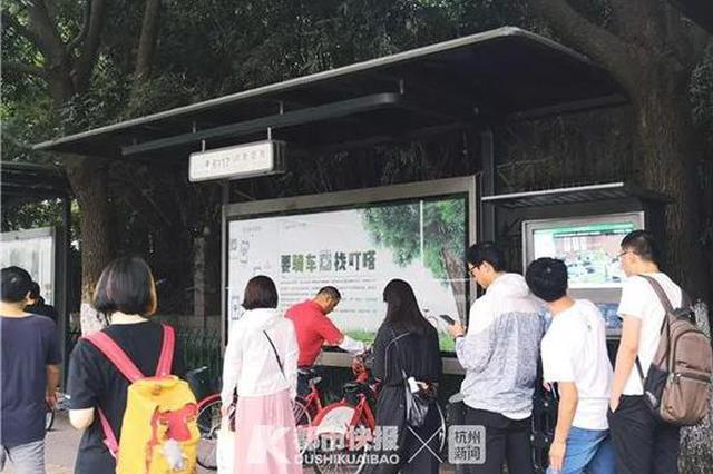 早高峰滨江地铁口这一幕 在杭州很新鲜也很让人自豪