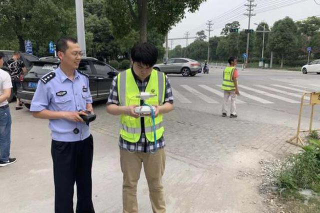 危险地段159起交通事故 浙嘉善交警动用无人机排隐患